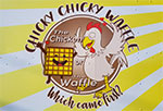 Chicky Chicky Waffle - a participating location for Food Fights Hunger